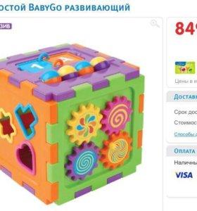 2 Детские игрушки
