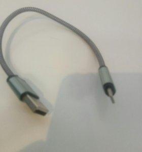 Провод iPhone 5s