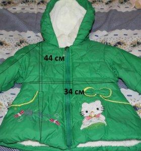 Курточка на девочку xl