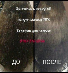 Полировка волос триммером Fasiz