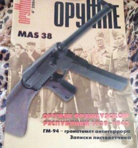 Журнал оружие 4 , 2004