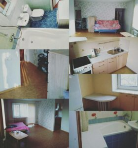 Сдам однакомнатную квартиру