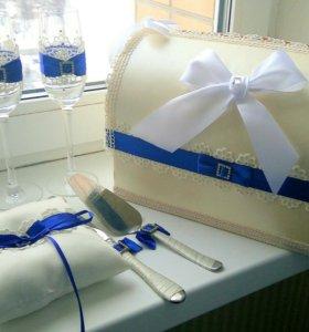 Свадебный набор.Свадебные бокалы. Синего цвета.