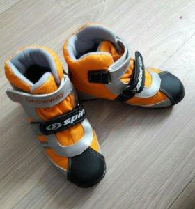 Ботинки лыжные 34 - 35 размер