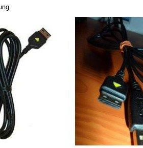 Кабель USB samsung