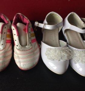 Детские кроссовки и босоножки
