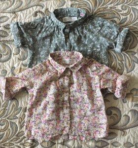 Рубашки Zara 74 размера