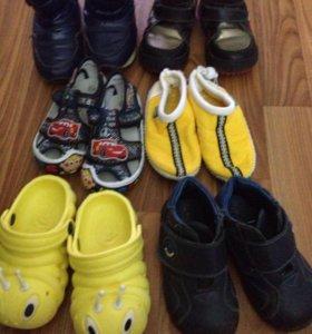 Обувь детская 22-25 размер