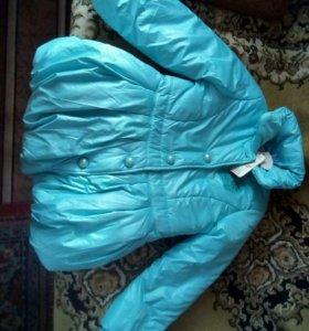 Распродажа курток