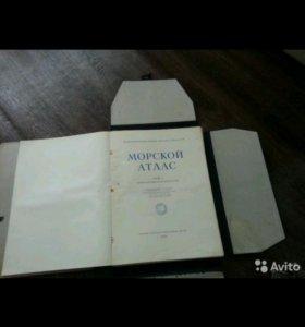 Морской атлас 1950г ссср