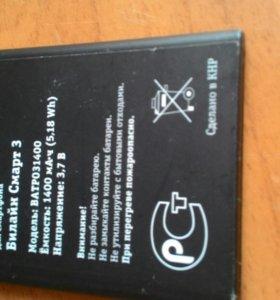Аккумулятор для FLY Билайн Смарт 3