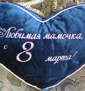 Подушки с любой вышитой надписью
