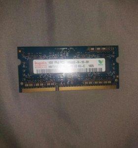 DDR3 1Gb для ноутбука