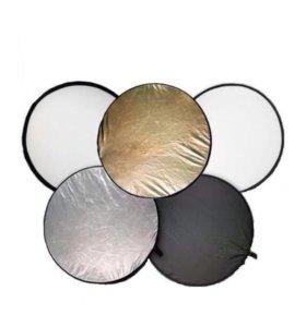 Лайт-диск 5 в 1 60см, 80см и 110см отражатель