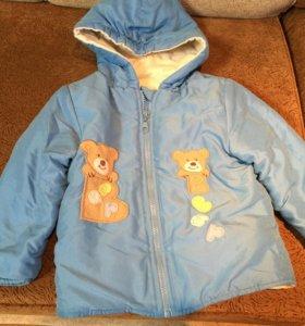 Детская куртка Глория джинс