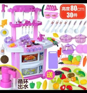 Детский кухонный уголок