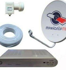Комплект Триколор Full HD