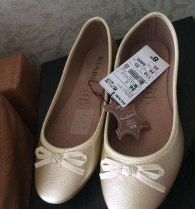Легкие красивые туфельки-балетки. Размер 36.
