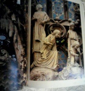 Искусство и История. Барселона город Гауди