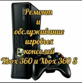 Freeboot на xbox360