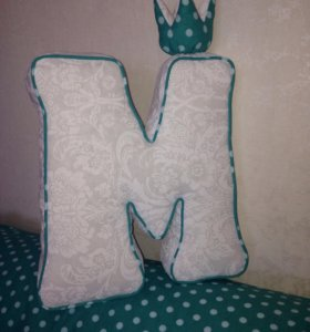 Буква подушка подарок на 8 марта!!!