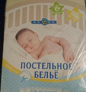 НОВЫЙ Комплект постельного белья для малышей