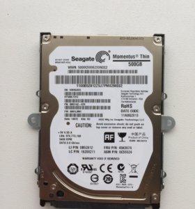 Жёский диск для ноутбука на 500GB