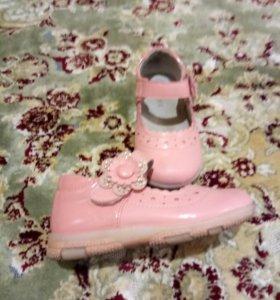 Детская обувь 22-24 размер