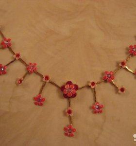 Красивое ожерелье.