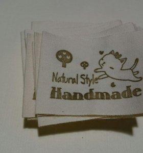 Бирка на изделия ручной работы