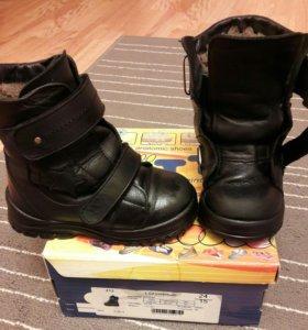 Зимние ботинки на мальчика тотто