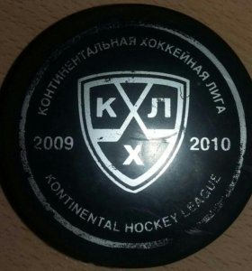Шайба игр КХЛ сезон 2009-2010