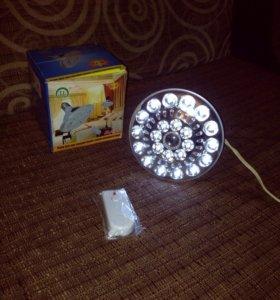 Продам заряжается можно менять свет от пульта