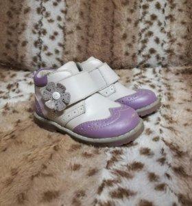 Ботинки Антилопа 22 размер
