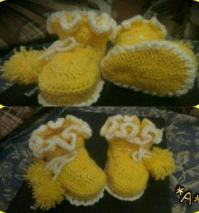 Пинетки/носочки