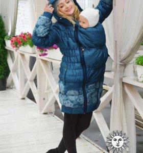 Слинго-куртка, и для беременных
