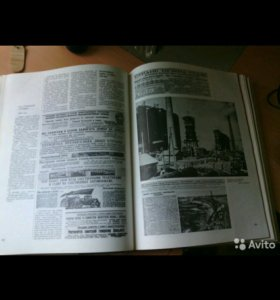 Книга 70 лет Ленинской правде