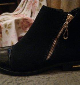 Ботинки Новые.📱