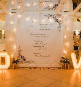 Буквы светящиеся Love