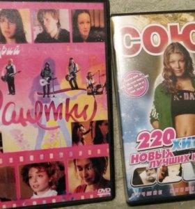 DVD ДИСКИ даром