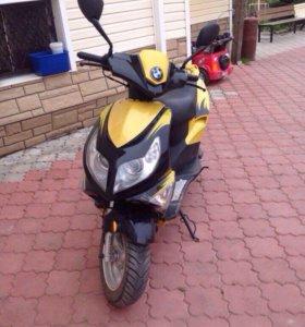 Скутер!