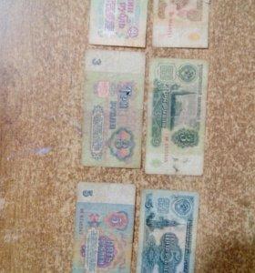 Банкноты 1961 год