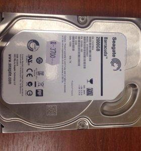 Жесткий диск 2 TB