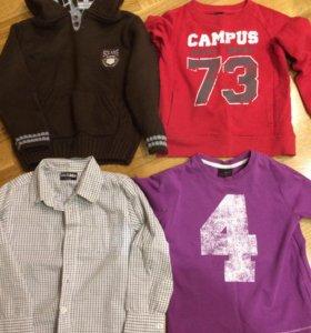 Детская одежда 104-122