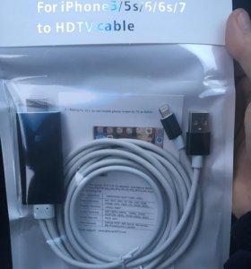 Провод для подключения iPhone, iPad к телевизору