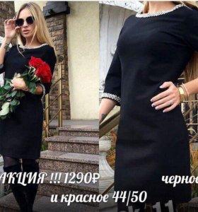Чёрное платье 💥