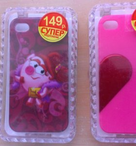 Чехлы , бамперы IPhone 4;4s