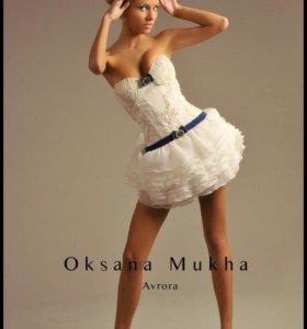 Вечернее платье Оксана Муха модель Аврора новое
