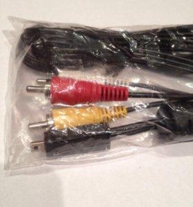 Новый кабель