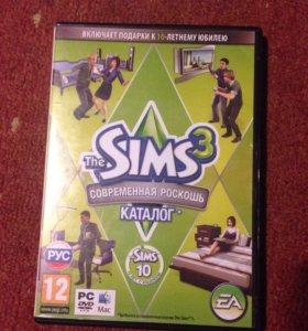 The Sims 3 каталог современная роскошь